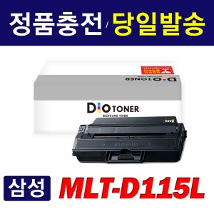 MLT-D115L SL-M2870FW M2670FN M2620 M2820DW M2620ND