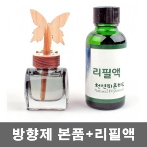 편백나무 정유 민트향 차량용 방향제 본품+리필액