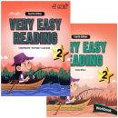 Very Easy Reading 2단계 (S+W) 세트 4/E / 휴대폰거치대 증정