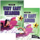 Very Easy Reading 4단계 (S+W) 세트 4/E / 휴대폰거치대 증정