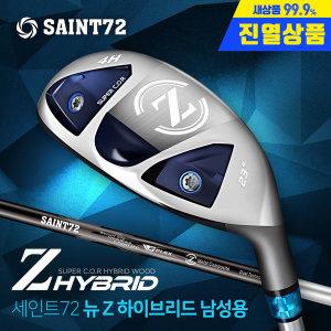 (진열상품) 세인트72 Z 고반발 남성 하이브리드 유틸