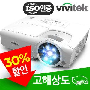 (현대Hmall) 비비텍  vivitek BX565 밝기4000 빔프로젝터/프로젝터/빔프로젝트