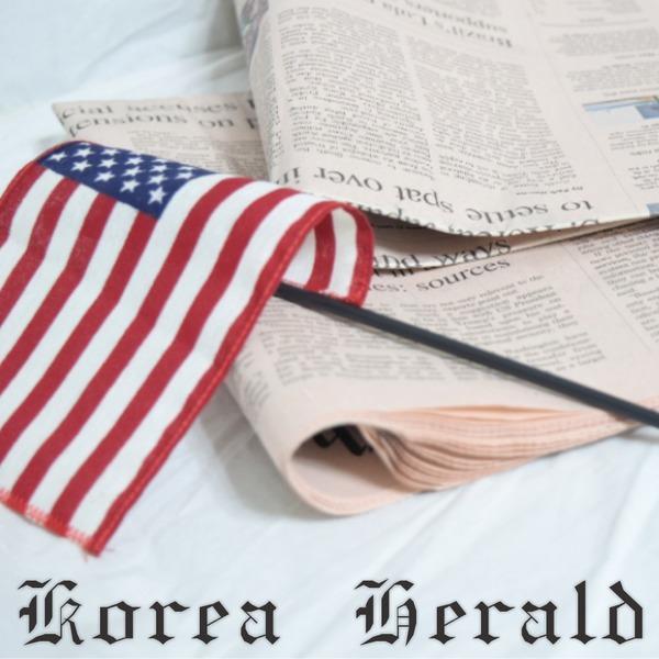 영자신문 영어신문 인스타 촬영 소품 꽃다발 포장지