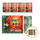 마이핫보온대140g (30개입)160g 2019신상품 최저 군용