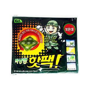 박상병핫팩140g (50개입) 군인 핫팩 정품 국산 등산