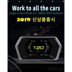 HUD 헤드업디스플레이 OBD2타입/ELM327 2019년형