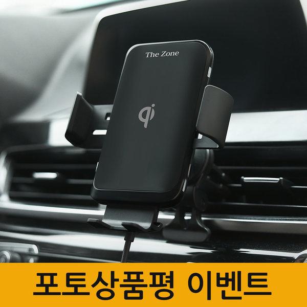 차량용 핸드폰 FOD 자동 무선충전 거치대