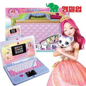 특가 시크릿쥬쥬 별의여신 시크릿 노트북
