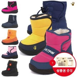 베어파우 키즈 패딩부츠 아동 유아 방한 (상품권증정)
