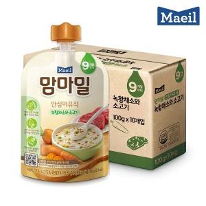 맘마밀 녹황야채소고기 100G 10팩 이유식