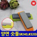 칼갈이 숫돌 양면 낚시칼 사시미 칼 낚시용칼 숯돌 연