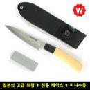 사시미칼 칼 세트 낚시 회칼 낚시용칼 캠핑칼 식칼