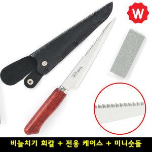 일본식 낚시 회칼 세트 낚시칼 사시미 횟칼 사시미칼