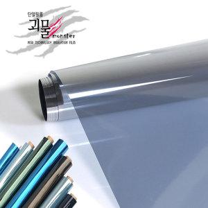 괴물필름 단열필름 5M 방한뽁뽁이 방풍 방한 UV 자외선