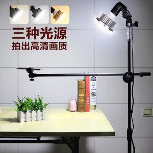 책상용 스마트폰 조명 거치대삼각대 유튜브 방송 촬영