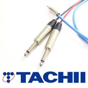 TACHII 팬텀블루 3.5ST-2MONO 케이블(TC-PBYM-SN) 2M