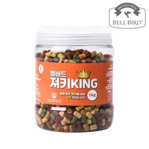 져키킹 대용량 강아지 간식 1kg (S사이즈)