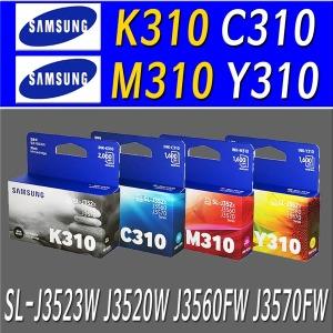 삼성 K310 C310 M310 Y310 J3523 3520 3560 3570 잉크