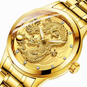 황금 용시계 빈티지 시계 방수 오토매틱 패션 금시계