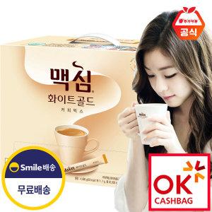 맥심 화이트골드 커피믹스 11.7g 400개(4680g)