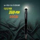 볼펜녹음기 펜형보이스 TIGER-PEN 20시간연속녹음 16GB
