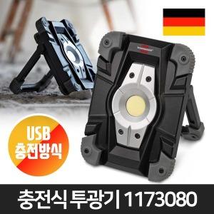 충전식 LED라이트 작업등 랜턴 후레쉬 투광기 1173080