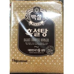 백설 흑설탕 1Kg X8/흙설탕/흑설탕대용량