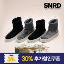 SNRD 여성 키높이 통굽 삭스스니커즈 앵클부츠 SN577