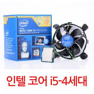 인텔 코어 i5-4690 하스웰 리프레시 (벌크) 쿨러+서멀