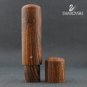 특수목 개인인감도장 15mm (보고테:남미산)
