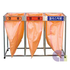 스텐마대걸이/3분류/100L/ 사각파이프형/재활용수거함