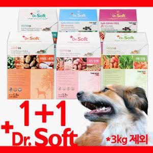 1+1 더독 닥터소프트 강아지 부드러운 습식 사료
