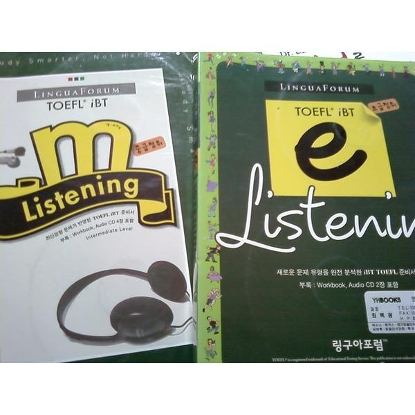 LinguaForum TOEFL iBT : m Listening 중급청취 + e Listening 초급청취 /(두세트/링구아포럼)