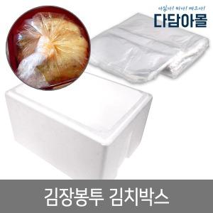 김장비닐 김장봉투 소 45x76 100매 1단 김치 10포기용