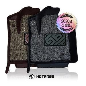 매트로스 엣지 6D 확장형 자동차매트 코일매트