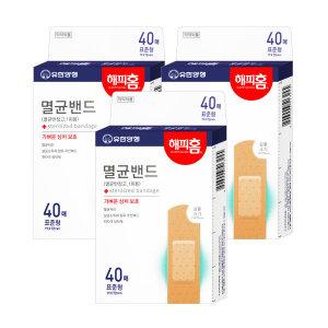 해피홈 멸균밴드(표준형)120매/반창고/상처보호