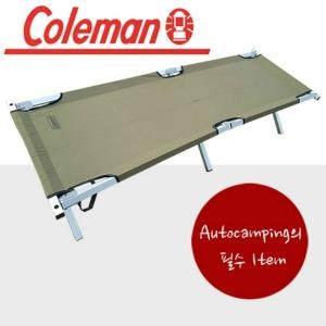 콜맨 고강도 알루미늄 제작 트레일헤드3 간이침대