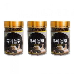 흑마늘환 발효흑마늘 흑마늘 분말가루 알리신 흙마늘