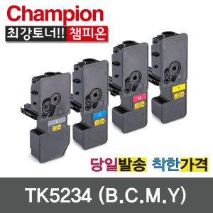 재생토너 TK5234 추가금액없음 맞교환옵션없음