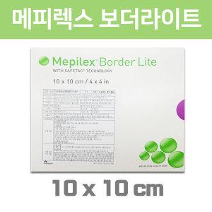 메피렉스 보더 라이트 10x10cm 5매 1박스 메필렉스