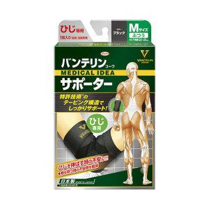 반테린 코와 서포터(일반) 팔꿈치용 블랙 M