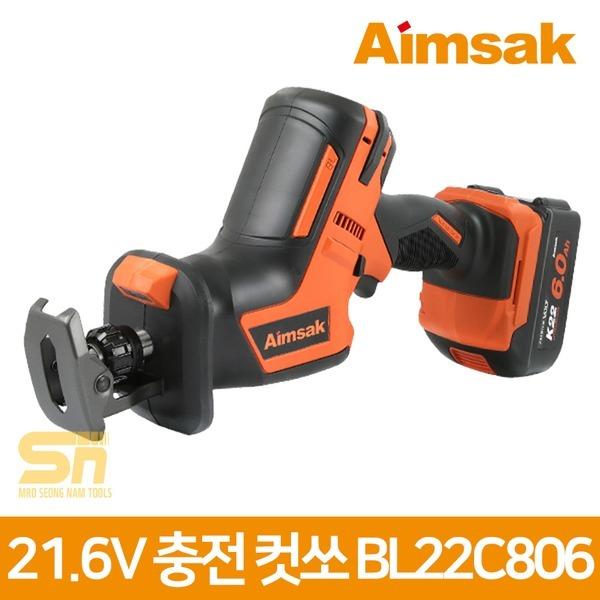 아임삭 21.6V 충전 컷쏘 컷소 BL22C806 6.0Ah 2pack