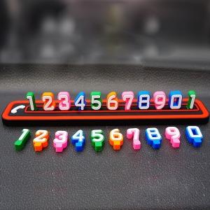 4D주차번호판 전화번호알림판 맞춤형 번호판