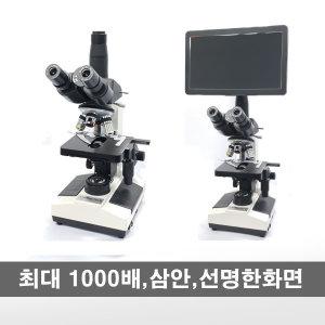 HNB005 생물현미경 적혈구 표피세포 미생물 모낭충
