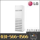 LG 인버터 냉난방기 40평 PW1453T9FR 기본별도 DA