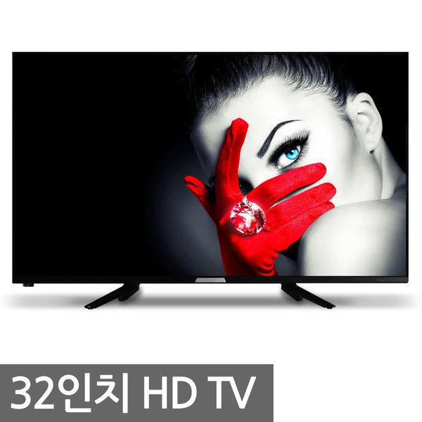 32인치TV HDTV 중소기업TV 텔레비전 LED TV H