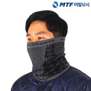 (머털낚시) 하이테크 만능 스판 멀티 넥워머 마스크 두건 비니 헤어밴드 방한용품