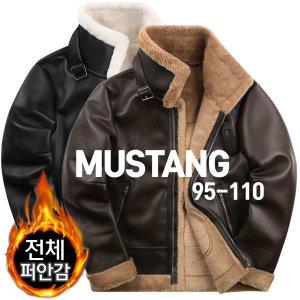 퍼 남자 무스탕 가죽 자켓 라이더 양털 남성 빅사이즈