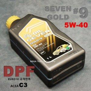 S-오일 세븐골드 5W40 1L 엔진오일 7GOLD 유로6 DPF