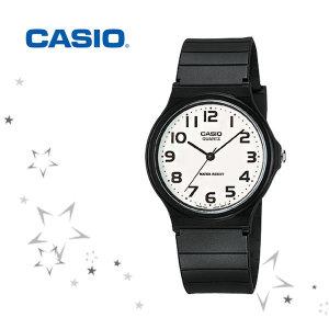 스타샵 MQ-24-7B2U/ MQ-24 CASIO 카시오 시계 C20